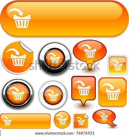 Buy vector glossy icons. - stock vector