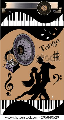 Cafe Tango. The dancers of Argentine Tango & Gramophone - stock vector