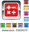 Calculate glossy square web buttons. - stock vector