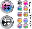 Calculate multicolor glossy round web buttons. - stock vector