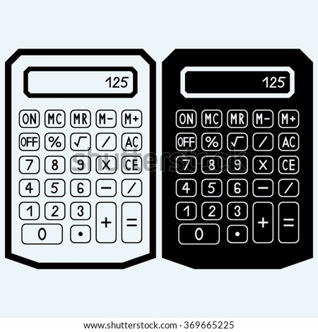 Calculator icon. Isolated on blue background. Vector silhouettes - stock vector