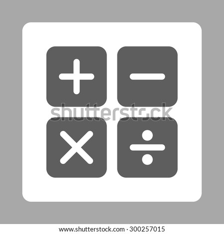 Calculator icon. This flat rounded square button uses dark gray and white colors and isolated on a silver background. - stock vector
