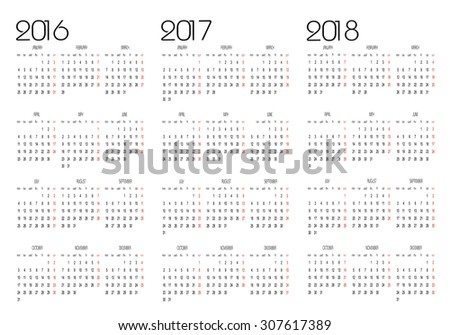 Calendar 2016, 2017 and 2018 in English