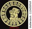 Calendar maya - stock photo