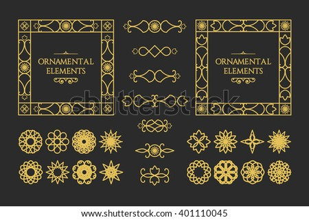 Calligraphic design elements. Vector set of vintage page decorations - stock vector