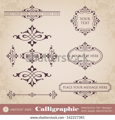 Calligraphic elements for design and page decoration - set 1 - stock vector