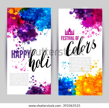 Calligraphic header and banner set happy holi beautiful Indian festival colorful collection design. Vector illustration. - stock vector