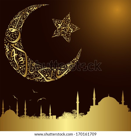 calligraphy, moon, stars and mosques - stock vector