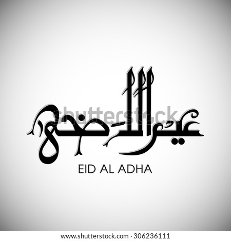 Amazing Arbi English Eid Al-Fitr 2018 - stock-vector-calligraphy-of-arabic-text-of-eid-al-adha-for-the-celebration-of-muslim-community-festival-306236111  Perfect Image Reference_705973 .jpg