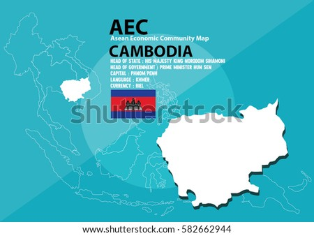 Cambodia World Map. Cambodia Are In Southeast Asia And In AEC Group