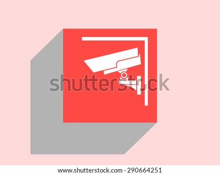 Camcorder icon, vector illustration. - stock vector