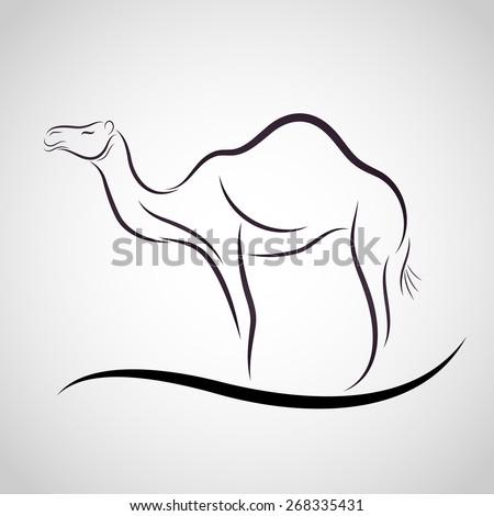 Camel logo vector - stock vector