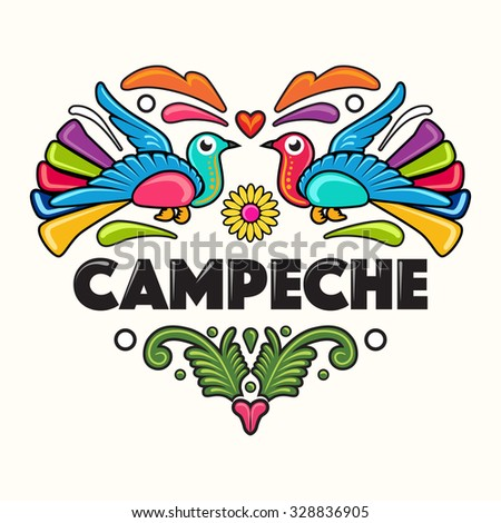 Campeche Amate Heart Print - Illustration
