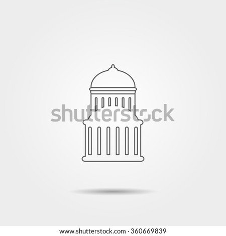 Capitol building icon - stock vector