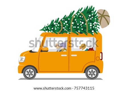 Christmas Loading Stock Images Royalty Free Images