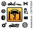 Car repair icon  - stock vector