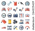 Car service maintenance flat icons set - stock photo