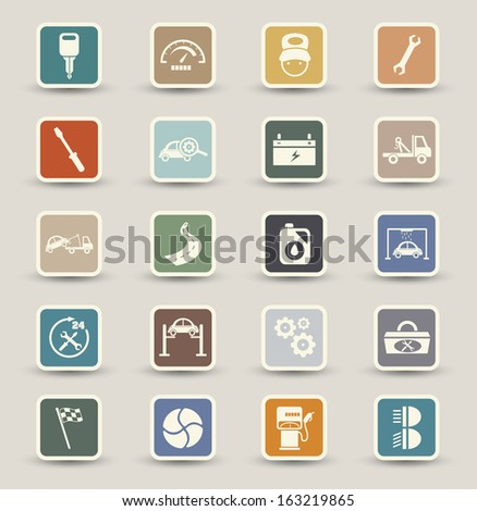 Car service maintenance icons - stock vector