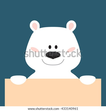 Card top decorative element. Cute bear in trendy flat style. Perfect for cards, invitations, kid's menu. - stock vector