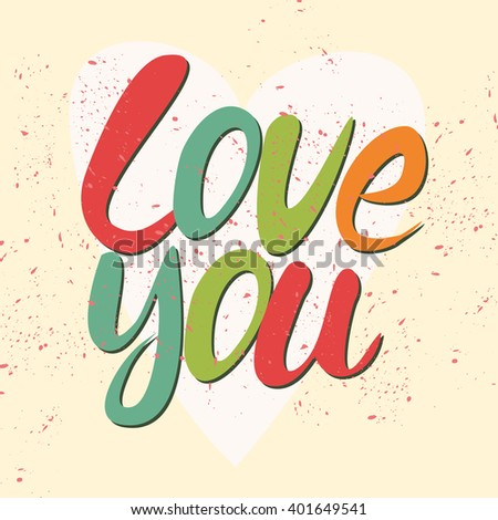 card, valentine love you. bright colored banner.  - stock vector