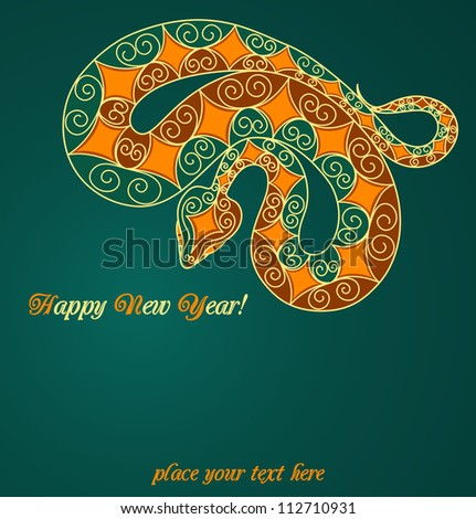 Card with colorful snake. 2013 new year. Vector Illustration. - stock vector