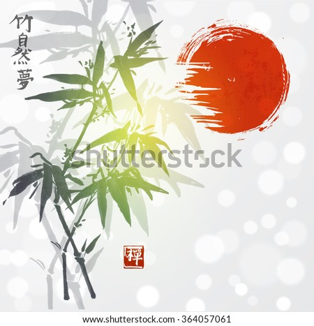 Card with green bamboo and red sun on white glowing background. Traditional Japanese ink painting sumi-e. Contains signs - zen , bamboo, nature, dream - stock vector