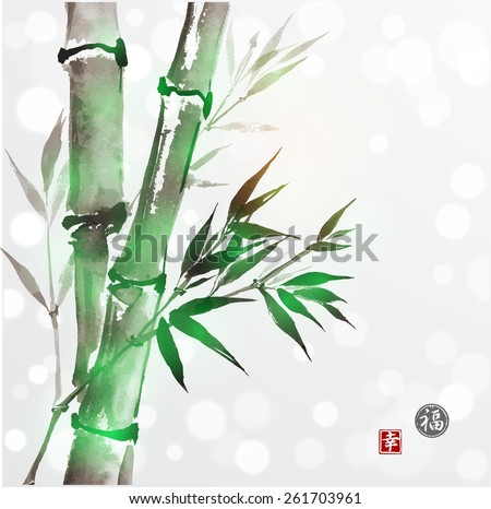"""Card with green bamboo in sumi-e style on white glowing background. Hand-drawn with ink. Vector illustration. Traditional Japanese painting. Sealed with hieroglyphs """"luck' and """"happiness""""  - stock vector"""