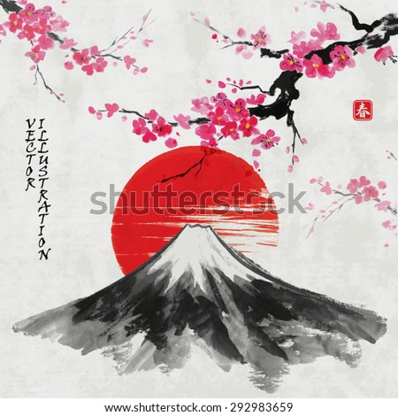 "Card with sakura branch, mountain Fuji and sun in traditional japanese sumi-e style on vintage watercolor background. Vector illustration. Hieroglyph "" harmony"". - stock vector"