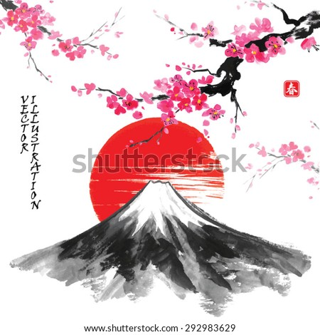 "Card with sakura branch, mountain Fuji and sun in traditional japanese sumi-e style. Vector illustration. Hieroglyph "" harmony"". - stock vector"