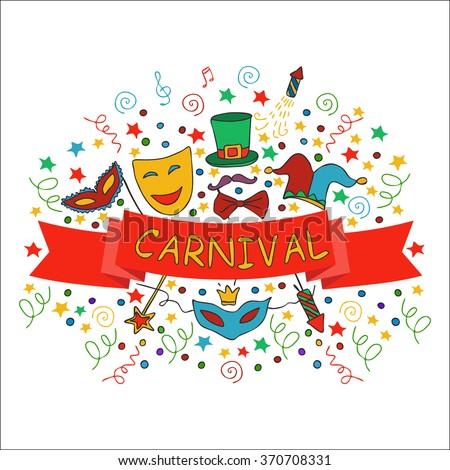 Carnival hand drawn symbols collection - carnival mask, party decorations. Mardi gras vector. Mardi gras, Purim, Carnaval, Fastnacht. Carnival decorative elements. Carnival vector. Carnival set vector - stock vector
