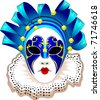 Carnival Mask Vector illustration - stock vector
