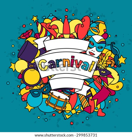 Carnival show background with doodle icons and objects. - stock vector