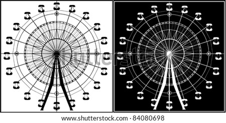 Carousel In Compass Vector 12 - stock vector