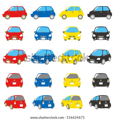 cars colorful - stock vector