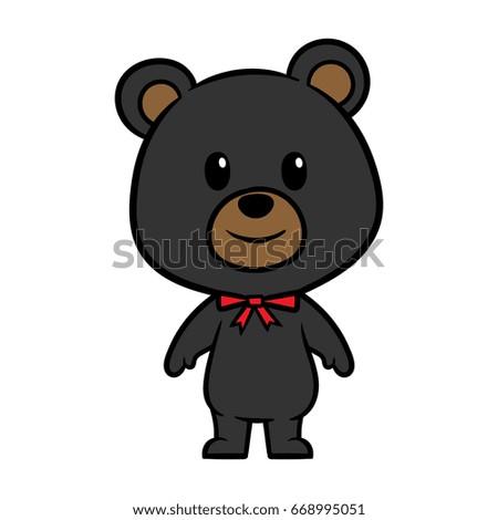 cartoon black bear character vector illustration stock vector rh shutterstock com cartoon bear black and white cartoon black bear images