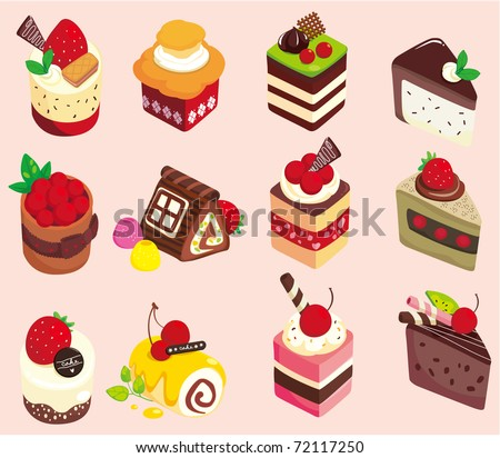 cartoon cake icon - stock vector