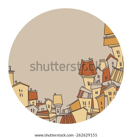 Cartoon city. Abstract image of houses. Vector illustration - stock vector