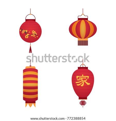 Cartoon Color Japanese Paper Lantern Set Traditional Oriental Culture Decoration Lamp For Festival Celebration Or