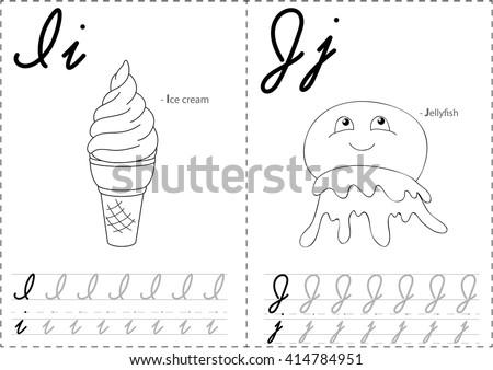 Cartoon Ice Cream Jellyfish Alphabet Tracing Stock Vector ...