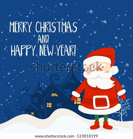 stock images royalty free images vectors shutterstock stock images royalty free images vectors shutterstock new year theme windows 7