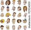 cartoon illustration of huge set of funny people faces - stock photo