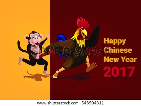 Cartoon Monkey  passes baton relay to Rooster, Chinese New Year 2017