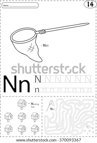 Cartoon Net Nesting Box Alphabet Tracing Stock Vector 370093367 ...