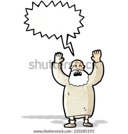 cartoon old man shouting - stock vector