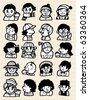 cartoon people doodle - stock vector