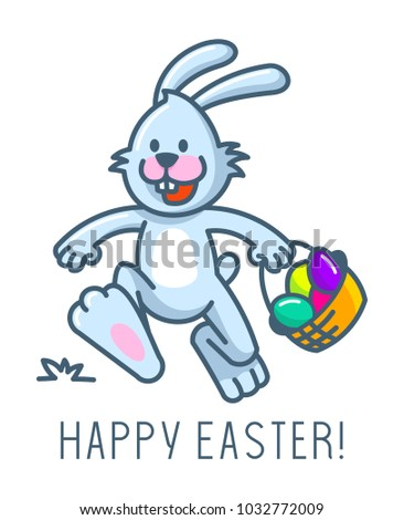 cartoon rabbits related to Easter celebration. greeting card. sticker. vector illustration