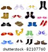 Cartoon shoes set - stock photo
