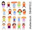 Cartoon smiling children - stock vector