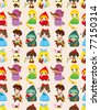 cartoon story people seamless pattern - stock vector