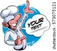 Cartoon style smiling cook with comics text box, vector logo